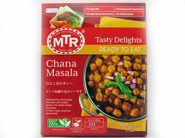 MTR ひよこ豆のカレー(チャナマサラ)【輸入食品】