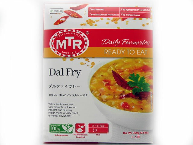 MTR ダルフライカレー【輸入食品】
