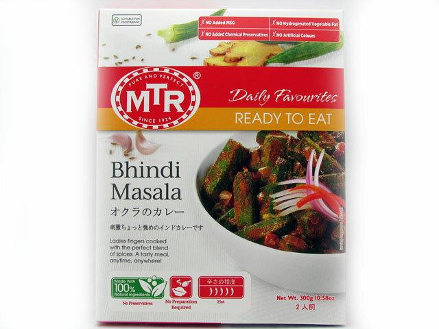 MTR オクラのカレー(ビンディマサラ)【輸入食品】