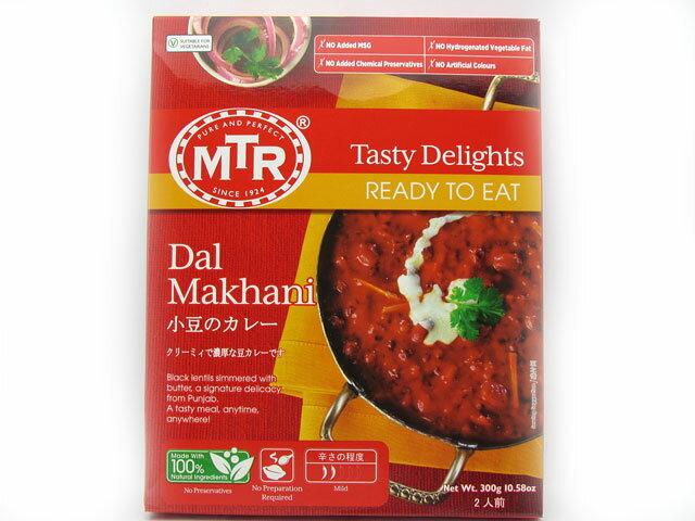 MTR 小豆のカレー(ダルマカニ)【輸入食品】