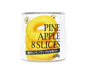 NCC パイナップルスライス【輸入食品】