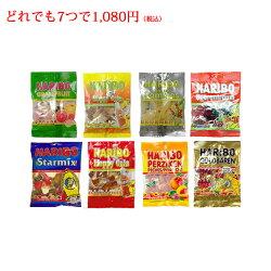 ハリボーHARIBOグミ【どれでも7つで1,080円セールよりどり8種類の中からお選び下さい♪】【輸入食品】