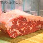 送料無料!サーロイン(アメリカンビーフ・USビーフ)ステーキ肉1Kg(冷凍クール便代込)