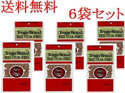 送料無料テングビーフジャーキーレギュラー100g6袋セット1袋あたり992円
