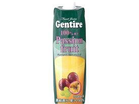 ジェンティーレ パッションフルーツジュース 1000ml【朝食】【輸入食品】