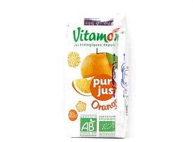 ヴィタモント 有機オレンジジュース(100%ストレートジュース)【朝食】【輸入食品】