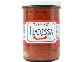 バルニエール ハリッサ(チリペースト ハリサ)【初夏食材】【夏の食材】【輸入食品】