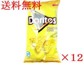 送料無料ドリトス レギュラー塩味 160g 1ケース(12袋入り)【輸入食品】