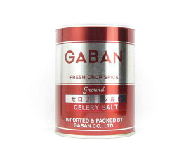 ギャバン セロリーソルトパウダー 225g缶【輸入食品】