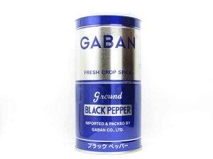 ギャバン ブラックペッパーグラウンド 420g缶【輸入食品】