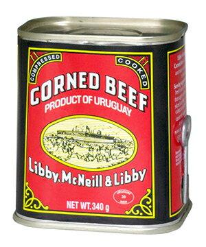 リビー コンビーフ【輸入食品】