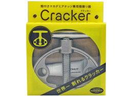 マカダミアナッツクラッカー【輸入食品】