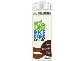 ブリッジ 有機ライスドリンク(チョコレート) 250mlライスミルク【輸入食品】
