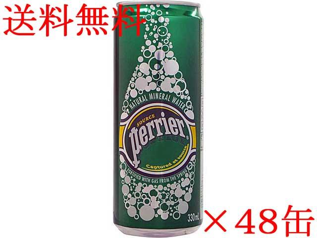 送料無料ペリエ プレーン 缶 330ml 2ケース(48缶入り)【輸入食品】