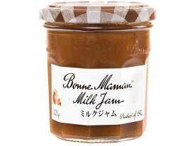 ボンヌママン ミルクジャム【輸入食品】
