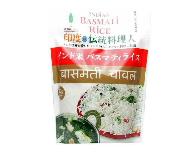 アンビカ インド米 バスマティライス【輸入食品】