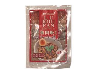 dfe ルーロー飯の素(魯肉飯)【輸入食品】