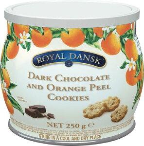ロイヤルダンスク ダークチョコ&オレンジピールクッキー【プチギフト】【輸入食品】