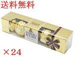送料無料フェレロロシェT−524個セット【輸入食品】