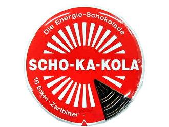 Shocacola chocolate
