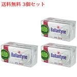 送料無料バランタイングラスフェッドバター発酵バター無塩250g3個セットクール便無料。【輸入食品】