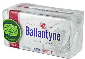 バランタイン グラスフェッドバター 発酵バター無塩 250gクール便料金(税抜200円)が別途かかります。【輸入食品】