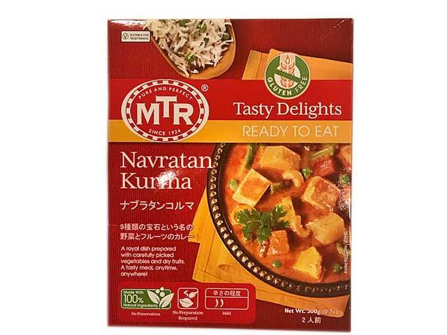 MTR 9種類の野菜とフルーツのカレー(ナブラタンコルマ)【輸入食品】