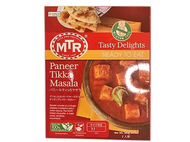 MTR オニオンベースのグリルチーズカレー(パニールティッカマサラ)【輸入食品】