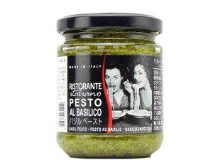 リストランテ イタリアーノ バジルペースト【輸入食品】
