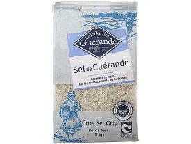 セルマランドゲランド ゲランドの塩 あら塩 1kg【輸入食品】