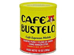 カフェバステロレギュラーコーヒー【輸入食品】