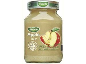 マテルネ りんご・コンポート【輸入食品】