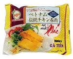 カンフーベトナム伝統チキン春雨【輸入食品】