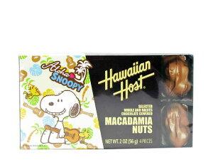 ハワイアンホスト スヌーピー マカダミアナッツチョコ【プチギフト】【輸入食品】