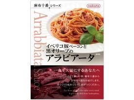 【新商品】麻布十番 イベリコ豚と黒オリーブのアラビア�