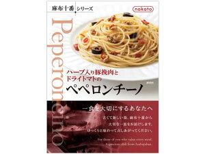 麻布十番 ハーブ入り豚挽肉とドライトマトのペペロンチーノ