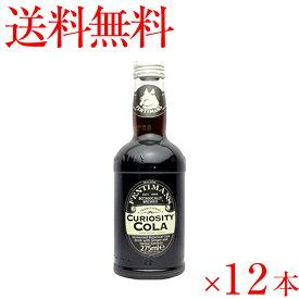 送料無料フェンティマンス キュリオスティーコーラ 12本セット【輸入食品】