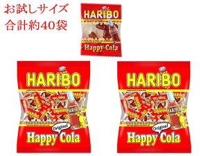 お試しサイズ合計約40袋!!ハリボー HARIBO ミニハッピーコーラ 250g 2袋セット【輸入食品】