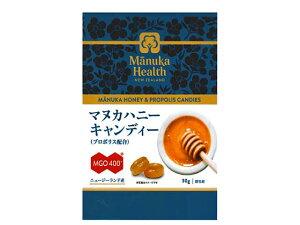 マヌカヘルス マヌカハニーキャンディー【輸入食品】