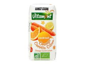 ヴィタモント 有機オレンジ・キャロット&レモンジュース(100%ストレートジュース) 【初夏食材】【輸入食品】