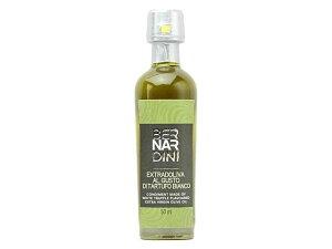 ベルナルディーニ 白トリュフ風味オリーブオイル(ビアンケットトリュフ片入り)【輸入食品】