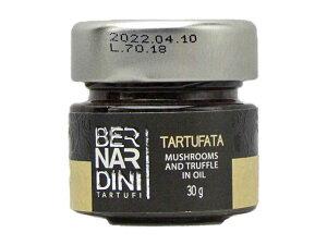 ベルナルディーニ タルトゥファータ(トリュフペースト)【輸入食品】