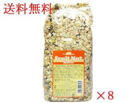 送料無料カントリーファーム フルーツナッツミューズリー 750g8袋セット【朝食】【輸入食品】