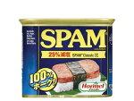 ホーメルスパム25%レスソルト340g【輸入食品】