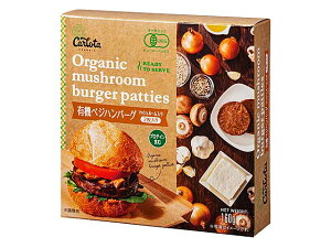 【新商品】カルロタ 有機ベジハンバーグ マッシュルーム入り【輸入食品】