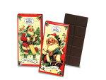クリスマスノスタルジックミルク板チョコボックスお菓子【輸入食品】