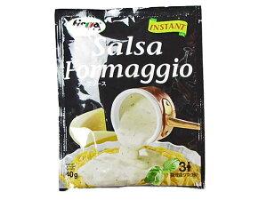 フィルマ・イタリア チーズソース【輸入食品】