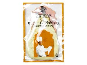 サムラート ナン 75g【初夏食材】【輸入食品】
