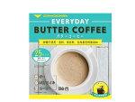 バターコーヒー85g(約25杯分)【輸入食品】