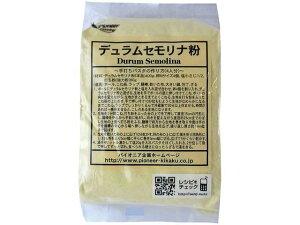 【新商品】パイオニア企画 デュラムセモリナ粉【輸入食品】